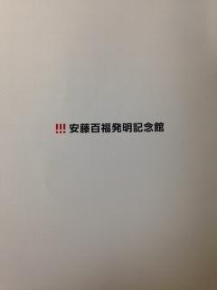 201508230939.JPG
